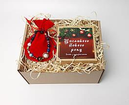 """Подарунковий новорічний набір """"Магія новорічних бажань"""": браслет """"Сонячна система"""", Печиво з передбаченнями"""