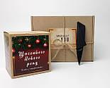 """Новогодний мужской набор """"По лезвию ножа"""": нож-кредитка, Печенье с предсказаниями Счастливого Нового года(укр), фото 2"""
