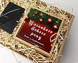 """Новогодний мужской набор """"По лезвию ножа"""": нож-кредитка, Печенье с предсказаниями Счастливого Нового года(укр), фото 5"""