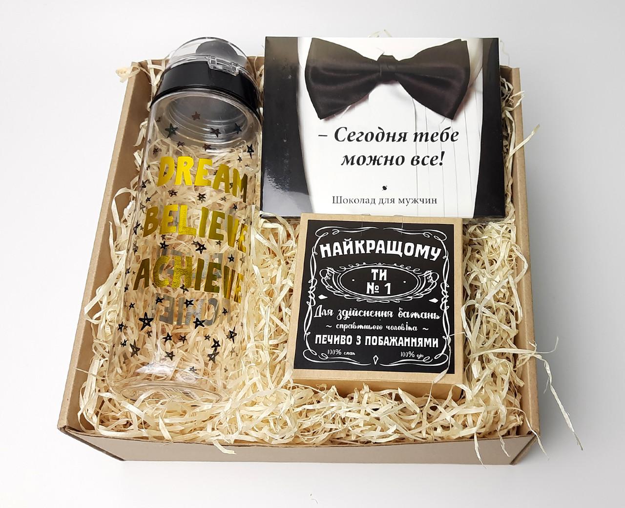 """Подарочный мужской бокс """"Твой удачный день"""": шоколад, печенье с предсказаниями, спортивная пластиковая бутылка"""