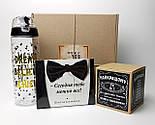 """Подарочный мужской бокс """"Твой удачный день"""": шоколад, печенье с предсказаниями, спортивная пластиковая бутылка, фото 2"""