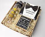 """Подарочный мужской бокс """"Твой удачный день"""": шоколад, печенье с предсказаниями, спортивная пластиковая бутылка, фото 3"""