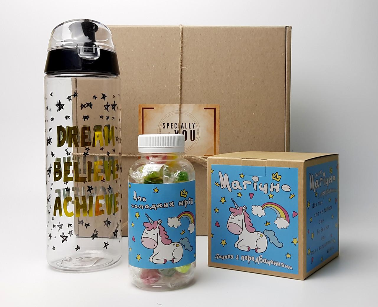"""Подарок """"Мечты исполняются"""": печенье с предсказаниями """"Магическое"""", волшебные конфетки, спортивная бутылка"""