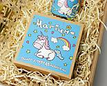 """Подарок """"Мечты исполняются"""": печенье с предсказаниями """"Магическое"""", волшебные конфетки, спортивная бутылка, фото 3"""