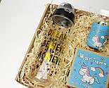 """Подарунок """"Мрії збуваються"""": печиво з передбаченнями """"Магічне"""", чарівні цукерки, спортивна пляшка, фото 8"""