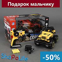 Машинка джип на радиоуправлении игрушка подарок мальчику радиоуправляемые игрушки на пульте для мальчика