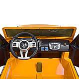 Электромобиль Bambi M 4264EBLR-7 Жёлтый, фото 3