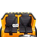 Электромобиль Bambi M 4264EBLR-7 Жёлтый, фото 4