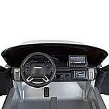 Двухместный детский электромобиль Джип M 4175 EBLRS-11, Range Rover, 4 мотора 35W, колеса EVA, кожа, серый лак, фото 7