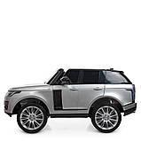 Двухместный детский электромобиль Джип M 4175 EBLRS-11, Range Rover, 4 мотора 35W, колеса EVA, кожа, серый лак, фото 9
