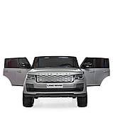 Двухместный детский электромобиль Джип M 4175 EBLRS-11, Range Rover, 4 мотора 35W, колеса EVA, кожа, серый лак, фото 10