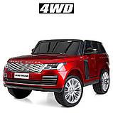 Двухместный детский электромобиль Джип M 4175 EBLRS-3, Range Rover, 4 мотора 35W, колеса EVA, кожа, красный, фото 5