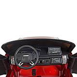 Двухместный детский электромобиль Джип M 4175 EBLRS-3, Range Rover, 4 мотора 35W, колеса EVA, кожа, красный, фото 8
