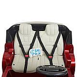 Двухместный детский электромобиль Джип M 4175 EBLRS-3, Range Rover, 4 мотора 35W, колеса EVA, кожа, красный, фото 9