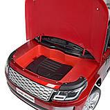 Двухместный детский электромобиль Джип M 4175 EBLRS-3, Range Rover, 4 мотора 35W, колеса EVA, кожа, красный, фото 10