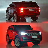 Двухместный детский электромобиль Джип M 4175 EBLRS-3, Range Rover, 4 мотора 35W, колеса EVA, кожа, красный, фото 4
