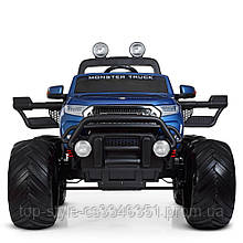 Двухместный детский электромобиль джип Ford Ranger Monster Truck M 4273EL-3(24V)