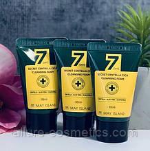 Пінка для проблемної та чутливої шкіри May Island 7 Days Secret Centella Cica Cleansing Foam 30 ml