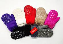 Перчатки - варежки детские разноцветные Корона