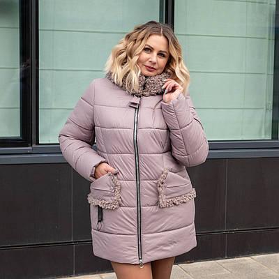 Женские куртки зима большого размера 50-60 темная пудра