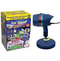 Лазерный проектор Star Shower Motion Laser Light 8003 Новогодний лазерный проектор для улицы на фасад дома