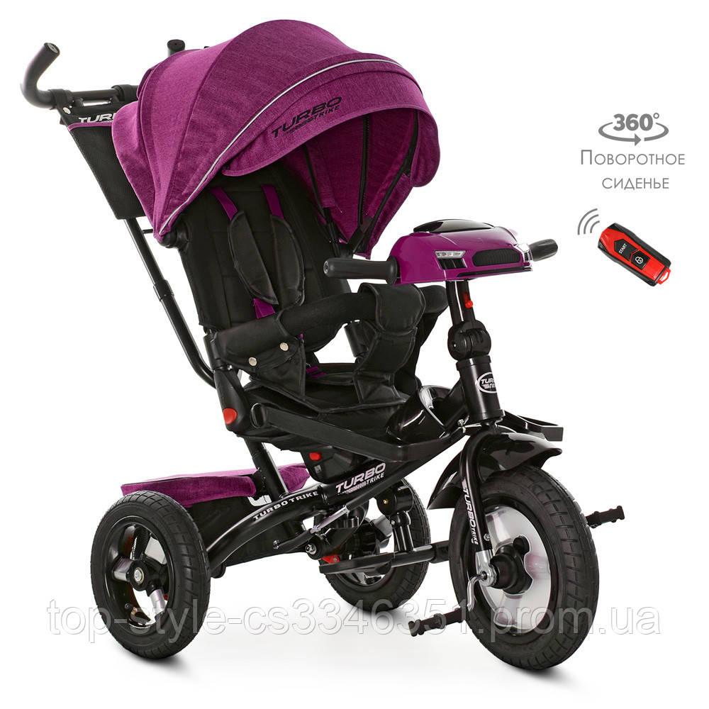 Велосипед трехколесный TURBOTRIKE M 4060HA-18T Фиолетовый