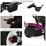 Велосипед трехколесный TURBOTRIKE M 4060HA-18T Фиолетовый, фото 5