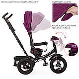 Велосипед трехколесный TURBOTRIKE М 5448HA-18T Фиолетовый, фото 2