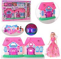 Домик для куклы | с куклой в комплекте 27см | фигурками | розовый | со светом