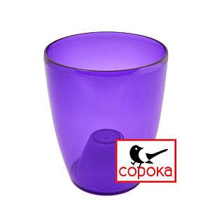 Горшок для цветов Алеана Орхидея 15*17см фиолетовый прозрачный 1,8л (Кашпо для орхидеи Алеана)