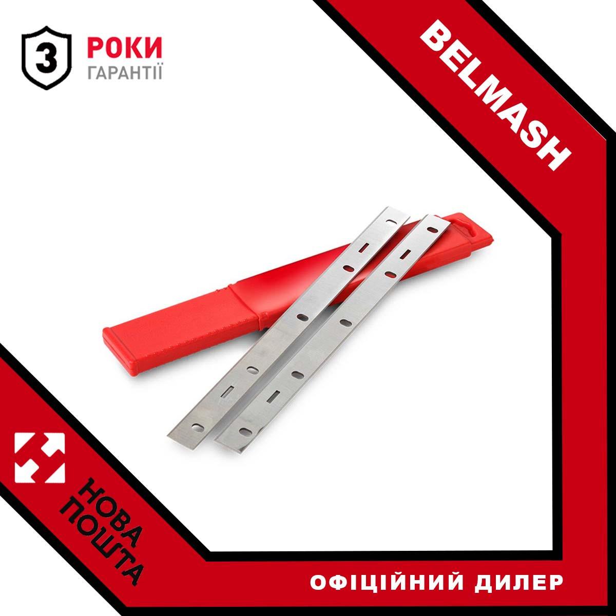Стругальні ножі для деревообробного верстата БЕЛМАШ 270мм