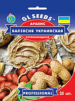 Семена Арахиса Валенсия украинская (25шт), Professional, TM GL Seeds