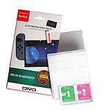 Закаленное стекло OIVO для Nintendo Switch / Есть чехлы, фото 3