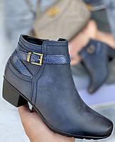 Ботинки женские Евро-Зима 6 пар в ящике синего цвета 36-41, фото 2