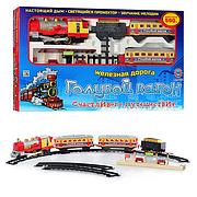 Детская железная дорога 7015 Голубой вагон, 22 детали, в коробке