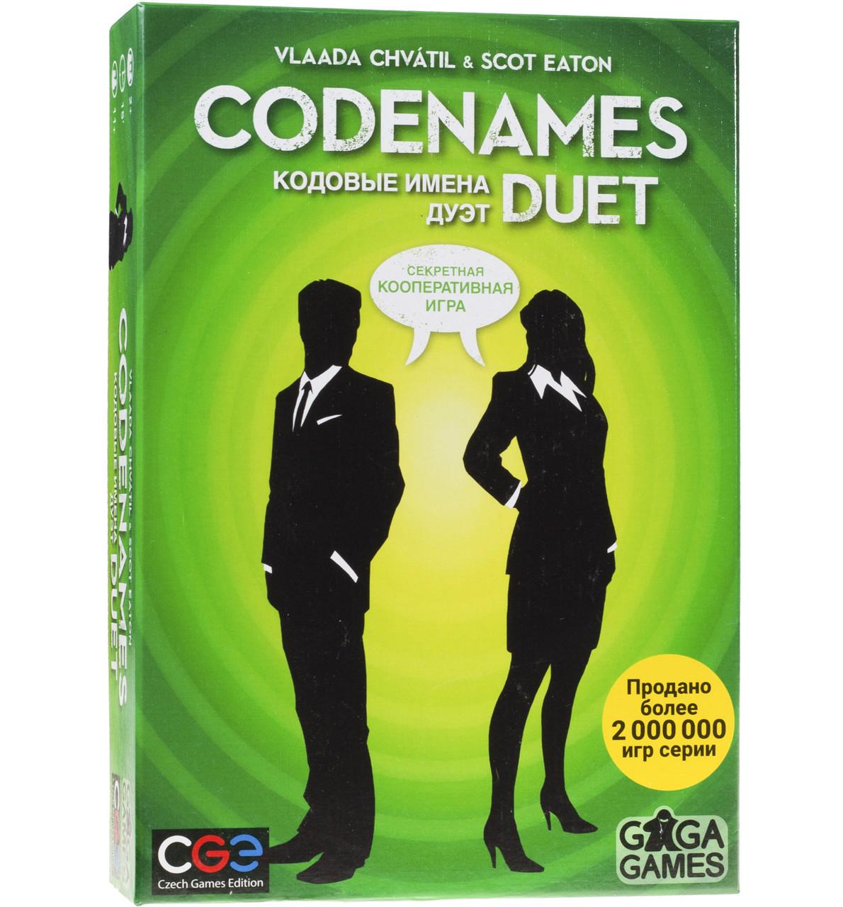 Настольная игра Кодовые Имена. Дуэт (Codenames)