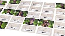 Настольная игра Кодовые Имена. Дуэт (Codenames), фото 3