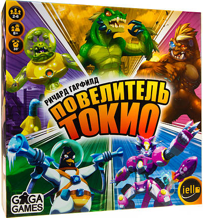 Настольная игра Повелитель Токио (King of Tokyo), фото 2