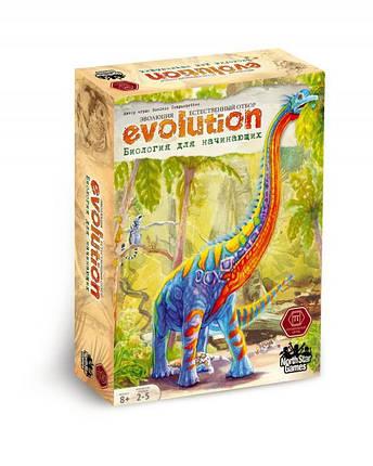 Настольная игра Эволюция: Биология для начинающих, фото 2