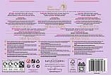 """Подарочный набор косметики """"Единорог"""" Baylis & Harding Оригинал из Англии, фото 6"""
