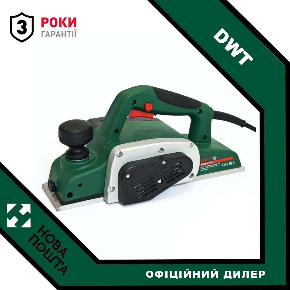 Електрорубанок DWT HB03-110 B