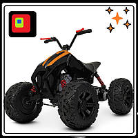 Детский квадроцикл на аккумуляторе (для детей 3-8 лет) Bambi M 4457EL-2 черный