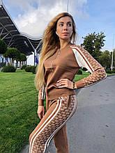 Женский теплый вязаный костюм с узором,в цвете Камел,р.М
