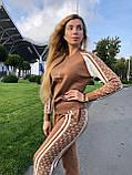 Жіночий теплий в'язаний костюм з візерунком,в кольорі Камел,р. М, фото 5