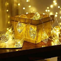 Новогодняя декоративная гирлянда светодиодная с металлическими листиками 4 м. Праздничное освещение для дома