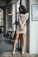 Платье с латками на локтях, фото 1
