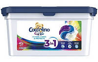 Капсулы Coccolio для стирки цветных вещей, 29 шт.