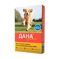 Дана ошейник Ультра против блох  для собак средних  пород цветной 60 см Api-San Россия 18200