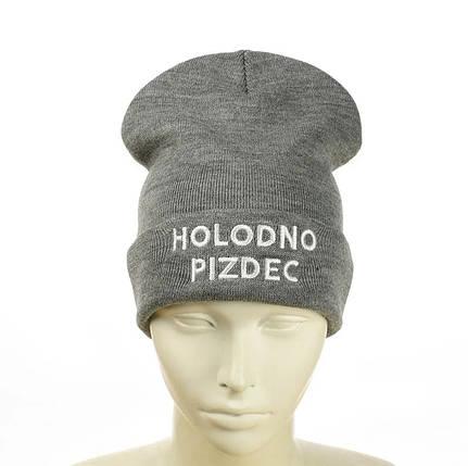 Шапка HOLODNO PIZDEC / Холодно П***** Серая - молодежная шапка-лопата с отворотом, фото 2