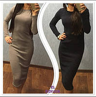 Платье ниже колена (миди)